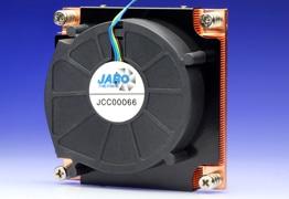 New Skived-Copper Fan Heat-sink Keeps Intel Servers Cool